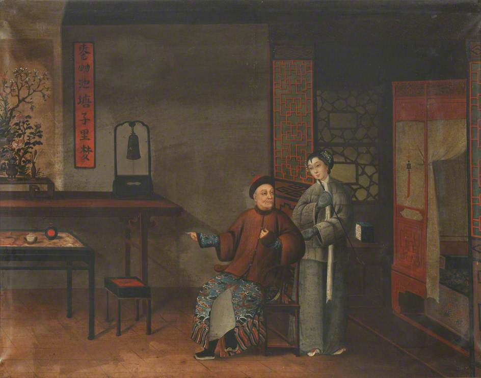 Chinese Interior with Figures