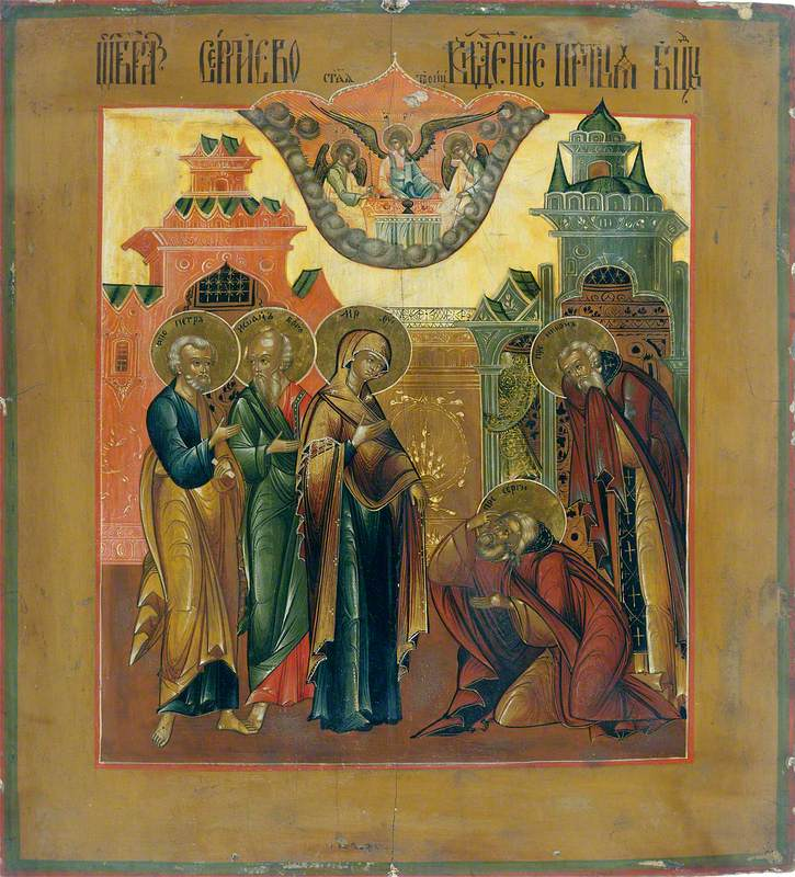 Saints Sergius and Nechon Kneeling before the Virgin, with Saints Peter and Paul